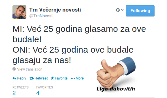 vec25