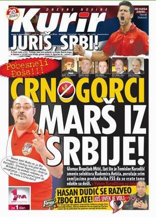 Не дамо Црногорце!