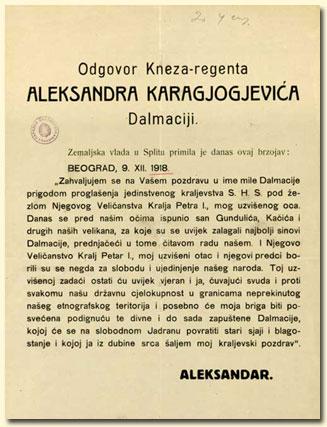 karagjorgjevic