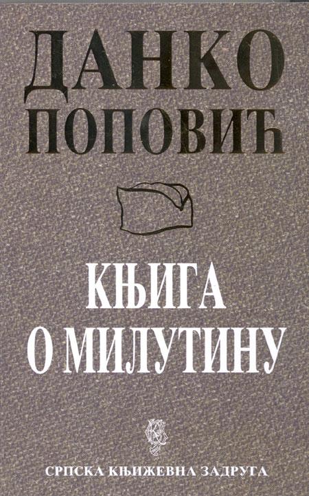 Knjiga-o-Milutinu-