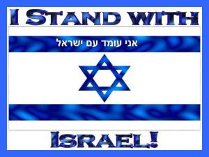 ISRAEL-100029559340