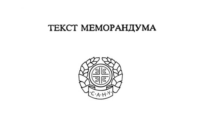 tekst-memoranduma